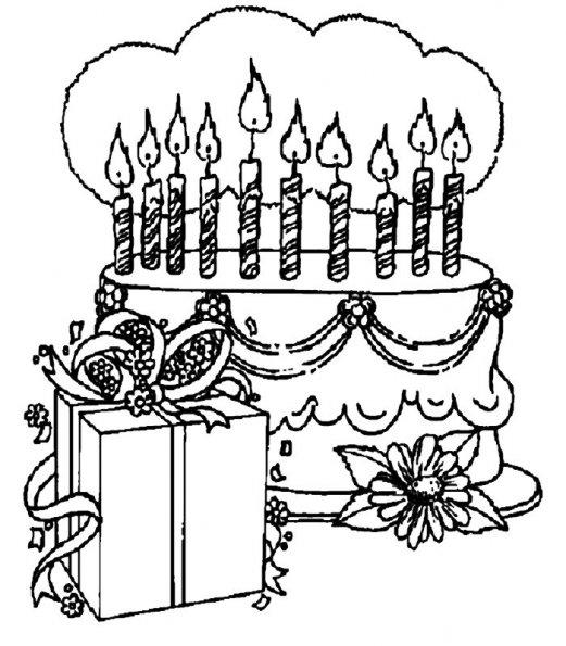 Coloriages pour les f tes - Dessin d anniversaire facile ...